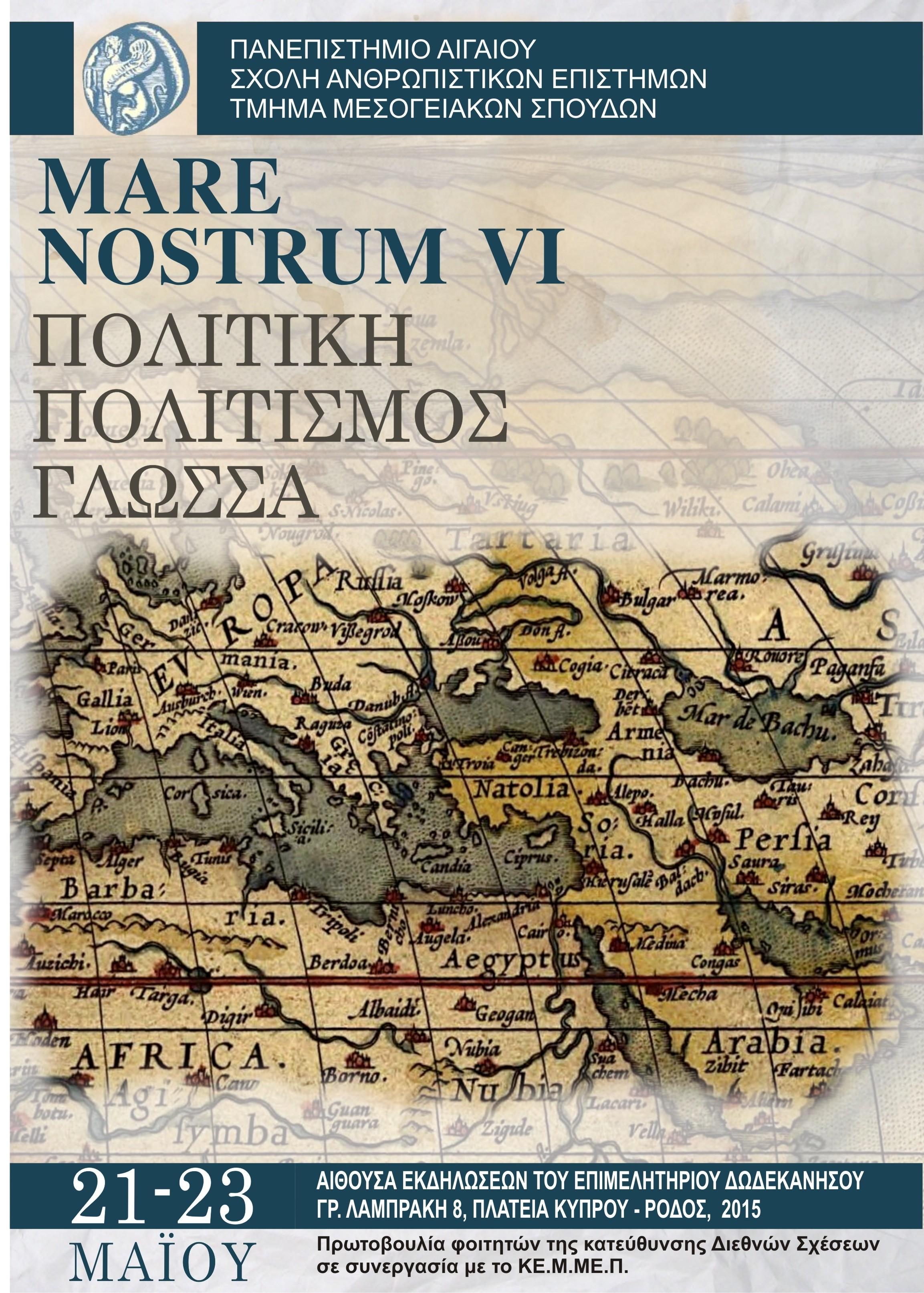 Mare Nostrum VΙ
