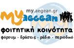 my.aegean.gr-site
