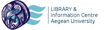 bibliothiki aegean en